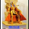 Sea Emperor Poseidon ActKSNaz