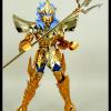 Sea Emperor Poseidon ActZVt64