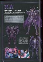 Saint Cloth MYTHOLOGY -10th Anniversary Edition- (12/2013) Actp90ac