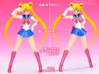 [Tamashii Nations] SH Figuarts Sailor Moon - Page 2 ActpQuos