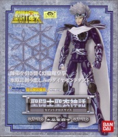 Crystal Cloth ActrUF9m
