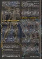 Saint Cloth MYTHOLOGY -10th Anniversary Edition- (12/2013) Acvok92g