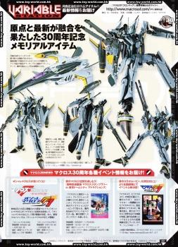 [Tamashii Nation]DX Chogokin - Macross Frontier, Macross 30 - Page 2 AcwQnHrU