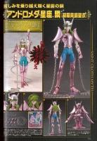 Saint Cloth MYTHOLOGY -10th Anniversary Edition- (12/2013) AcwbIksq