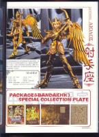 Sagittarius Aiolos Gold Cloth AcxZ7FoM