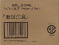 Cygnus Hyoga New Bronze Cloth ~ Power of Gold Acxw2Wkc