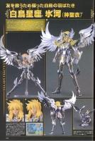 Saint Cloth MYTHOLOGY -10th Anniversary Edition- (12/2013) Acy2gTBs