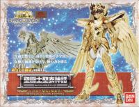 Pegasus Seiya God Cloth ~ Original Color Edition ~ AcyOJWQW
