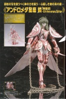 Saint Cloth MYTHOLOGY -10th Anniversary Edition- (12/2013) Acye658s