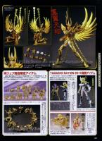Gold Cloth Objects Set AczUJXuZ