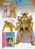Taurus Aldebaran Gold Cloth AdbSLJXh