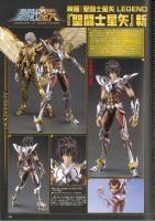 Saint Cloth MYTHOLOGY -10th Anniversary Edition- (12/2013) AdbcE1XV