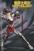 Saint Cloth MYTHOLOGY -10th Anniversary Edition- (12/2013) AdbcbFsy