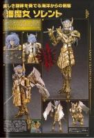 Saint Cloth MYTHOLOGY -10th Anniversary Edition- (12/2013) AddCMzfh