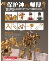Libra Dohko Gold Cloth AddPB9qg