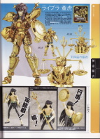 Libra Dohko Gold Cloth AddQGP5x