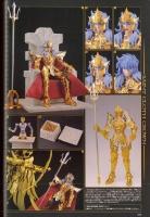 Saint Cloth MYTHOLOGY -10th Anniversary Edition- (12/2013) AddlI1cx