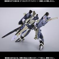 [Tamashii Nation]DX Chogokin - Macross Frontier, Macross 30 - Page 5 AdeY4M4R