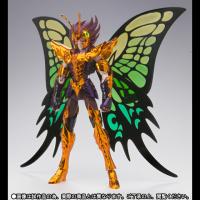 Papillon Myû Surplice Adefd8FX