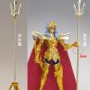 Sea Emperor Poseidon Adf0TAcu