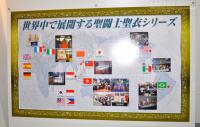 [Japon] Tamashii Nations Showroom - Akiba AdgxRruB