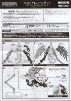 Phoenix Ikki - Virgo Shaka Effect Parts Set AdhDi0nK