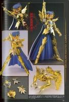 Saint Cloth MYTHOLOGY -10th Anniversary Edition- (12/2013) AdhcYFQU