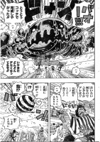 One Piece Mangas 675 Spoiler Pics AdhlqibQ