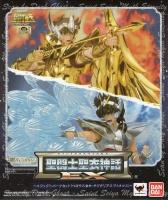 Pegasus Seiya - Sagittarius Aiolos Effect Parts Set AdiMDjeu