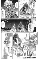 Saint Seiya The Lost Canvas - Le Myth d'Hadès <Anecdotes> - Page 2 AdiNobzu