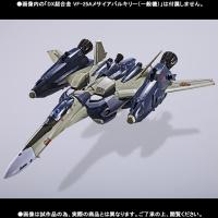 [Tamashii Nation]DX Chogokin - Macross Frontier, Macross 30 - Page 5 AdiQ1Kt2