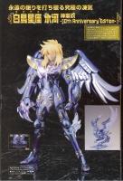Saint Cloth MYTHOLOGY -10th Anniversary Edition- (12/2013) AdiV3rfi