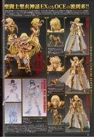 Saint Cloth MYTHOLOGY -10th Anniversary Edition- (12/2013) AdjVyhz1