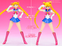 [Tamashii Nations] SH Figuarts Sailor Moon - Page 2 Adkp6kgq