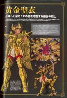 Saint Cloth MYTHOLOGY -10th Anniversary Edition- (12/2013) AdlJnaOZ