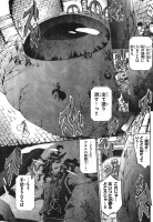 Saint Seiya The Lost Canvas - Le Myth d'Hadès <Anecdotes> - Page 2 AdlkIuAj