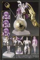 Saint Cloth MYTHOLOGY -10th Anniversary Edition- (12/2013) Admr7bhu