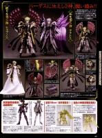 Pegasus Seiya God Cloth ~ Original Color Edition ~ Adn2X0Be