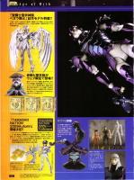 Gold Cloth Box Set Vol.1 AdnCQOFO