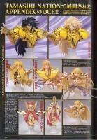 Saint Cloth MYTHOLOGY -10th Anniversary Edition- (12/2013) AdnvVUFg