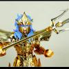 Sea Emperor Poseidon Ado6MfNU