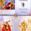 [Imagens] Saint Cloth Crown - Poseidon AdoJ0yDg