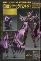 Saint Cloth MYTHOLOGY -10th Anniversary Edition- (12/2013) AdoVdQk0