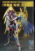 Saint Cloth MYTHOLOGY -10th Anniversary Edition- (12/2013) AdpMraHQ