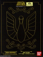 Cygnus Hyoga New Bronze Cloth ~ Power of Gold Adpb8rUD