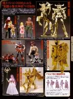 Gold Cloth Box Set Vol.1 AdpbBXIi