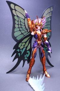 Papillon Myû Surplice AdqbdMy5
