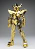 Sagittarius Gold Cloth ~Galaxian War ver.~ AdrX86ro