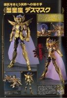 Saint Cloth MYTHOLOGY -10th Anniversary Edition- (12/2013) Adrj7bxL