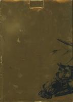Sagittarius Seiya Gold Cloth AdsP5vBn